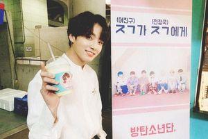 Bạn có biết món quà đặc biệt mà Yeo Jin Goo gửi tặng Jungkook (BTS) là gì không?