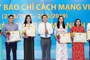 Công an tỉnh Thanh Hóa đoạt giải C giải báo chí Trần Mai Ninh