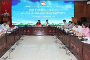 Lấy ý kiến về công tác chuẩn bị Đại hội Mặt trận Tổ quốc Việt Nam TP Hà Nội lần thứ XVIII