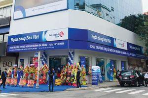 Ngân hàng Bản Việt: Tự tin tăng tốc