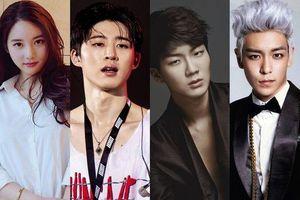 Luật sư của Han Seo Hee tuyên bố: 'Còn nhiều nghệ sĩ khác của YG có liên quan đến ma túy nhưng chưa bị điều tra'