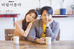 'Cặp đôi điều tra 2' vươn lên dẫn đầu - Park Bo Young và trai đẹp Ahn Hyo Seop không thể cứu vãn rating cho 'Abyss'