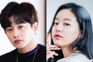 'Hậu duệ mặt trời' Kim Min Suk phủ nhận hẹn hò với mỹ nhân kém 8 tuổi của 'SKY Castle'