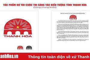 5 tác phẩm vào vòng chung khảo cuộc thi 'Sáng tác Biểu tượng tỉnh Thanh Hóa'