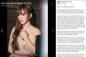 Facebook sao Việt hôm nay (19/6): Sau Việt Anh, Huyền Lizzie ly hôn, Thu Thủy cũng đăng status đầy tâm trạng