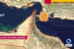 Xem lại khoảnh khắc Iran bắn hạ máy bay Mỹ