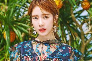 Đã sang U40, Yoo In Na vẫn ăn mặc thời thượng và gợi cảm vô cùng