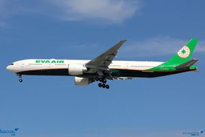 Tiếp viên Eva Air đình công, 15 chuyến bay TP.HCM - Đài Loan bị hủy