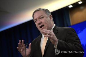 Mỹ để ngỏ khả năng đàm phán cấp chuyên viên Mỹ -Triều Tiên