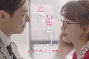 7 phân cảnh trong những bộ phim Hàn Quốc sau sẽ khiến tim bạn rung rinh!