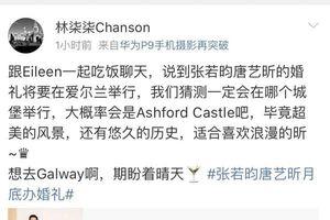 Ngỡ ngàng trước sự xa hoa, diễm lệ của 'lâu đài' 700 năm tuổi - nơi diễn ra hôn lễ giữa Đường Nghệ Hân và Trương Nhược Quân?