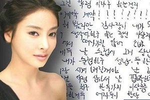 Cạm bẫy mại dâm showbiz Hàn: Góc khuất rợn người