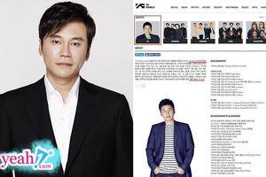 Không làm chủ tịch, Yang Hyun Suk quay lại làm nghệ sĩ của YG?
