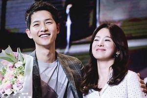 Song Joong Ki và Song Hye Kyo từng rất hạnh phúc trước khi ly hôn