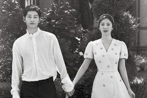 Sốc: Song Joong Ki đệ đơn xin ly hôn Song Hye Kyo