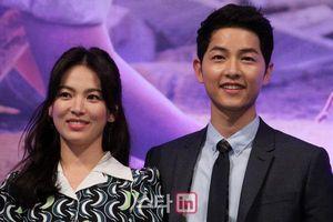 Shock: Song Joong Ki đã đệ đơn xin ly hôn Song Hye Kyo sau 2 năm cưới nhau