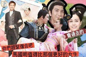 Nhà đài TVB muốn sắp xếp cho Mã Quốc Minh và người yêu cũ Hồ Định Hân hợp tác với nhau, cư dân mạng: 'Mong hai người họ tái hợp'