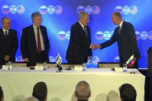 Cuộc gặp lịch sử giữa Nga, Mỹ và Israel tại Jerusalem