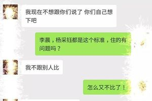 Đoàn phim bán đứng Vương Thiên Nguyên đã từng làm cho danh tiếng của Angelababy bị ảnh hưởng và nay lại liên lụy cả Lý Thần