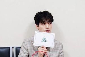 Lee Dong Wook ngầm thể hiện tình cảm với Im Soo Jung qua 'Produce X 101': Luôn đeo vật định tình?
