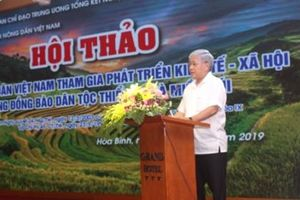 Hội thảo 'Hội Nông dân Việt Nam tham gia phát triển KT- XH vùng đồng bào DTTS và miền núi' tại Hòa Bình
