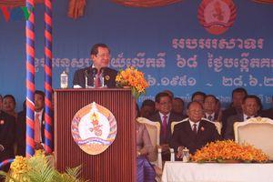 Đảng Nhân dân Campuchia kỷ niệm 68 năm ngày thành lập
