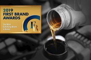 Kixx đoạt danh hiệu thương hiệu dầu nhờn hàng đầu Hàn Quốc