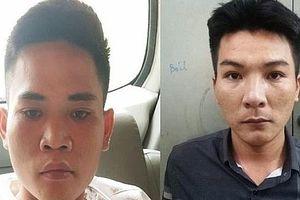 2 anh em nghiện mê trộm xe Honda Wave