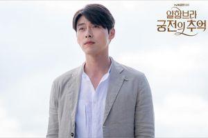 'Love's Crash Landing': Seo Ji Hye đóng vai vợ sắp cưới của Hyun Bin, dự sẽ gây khó khăn cho Son Ye Jin