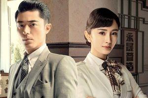 Lượt xem phim của Vương Âu hạng nhất trong BXH, Dương Mịch chẳng thấy đâu, Trịnh Sảng hứa hẹn nối bước của Trương Gia Dịch