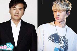 SBS phanh phui B.I không tự nguyện mà bị chính YG đuổi khỏi iKON