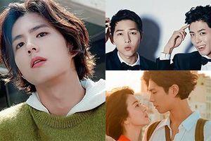 Mỹ nam tin đồn của Song Hye Kyo 'ngọt' thế nào?