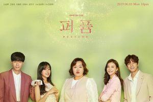 'Cặp đôi điều tra 2' tiếp tục dẫn đầu - Phim 'Designated Survivor: 60 Days' của Ji Jin Hee đạt rating khả quan ngay tập đầu tiên lên sóng