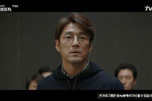 Rating phim 'Tổng Thống Bất Đắc Dĩ' của Ji Jin Hee tiếp tục tăng, vươn lên dẫn đầu đài cáp