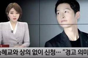 Sự thật gây sốc về Song Joong Ki: Người đàn ông 'hai mặt', kẻ 'ăn bám' Song Hye Kyo