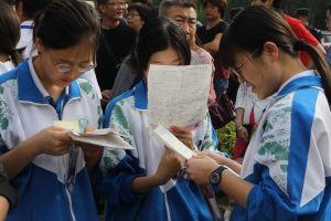 Dùng hơn 2 tỷ chiêu mộ tân sinh viên ưu tú, đại học top 5 Trung Quốc bị tuýt còi