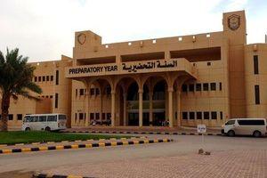 32 học bổng đào tạo chương trình đại học, thạc sĩ và tiến sĩ của Ả-rập Xê-út