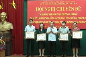 30 tập thể, cá nhân của Bộ VHTTDL đạt thành tích xuất sắc trong học tập và làm theo tư tưởng, đạo đức, phong cách Hồ Chí Minh