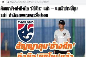 Thái Lan đổ lỗi cho phóng viên Nhật Bản hiểu sai lời HLV Nishino