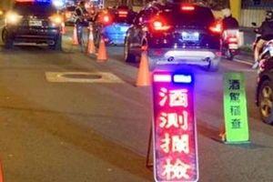 Đài Loan lần đầu xử phạt người ngồi sau xe tài xế say xỉn