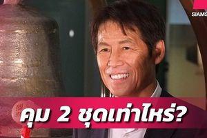 Sợ mất HLV World Cup, Thái Lan vội vàng chi lương 'khủng'