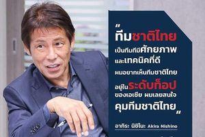 Bóng đá Thái Lan bế tắc qua thương vụ Akira Nishino