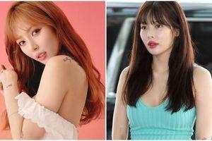 HyunA dính nghi vấn thẩm mỹ vì gương mặt khác lạ
