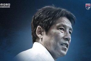 Nóng: HLV Nhật Bản nhận lương 1 triệu USD/năm, cao hơn 4 lần HLV Park