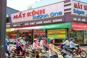 Mắt kính Sài Gòn được định giá 174 tỉ đồng