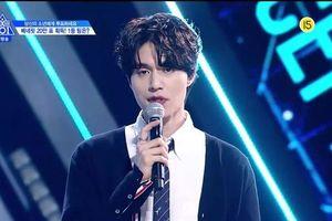 'Produce X 101': Nhóm 'U Got It' đại thắng, Kim Yo Han đứng đầu, hạng nhất của Kim Woo Seok bị đe dọa