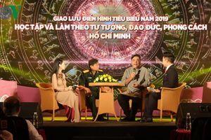 Giao lưu điển hình trong học tập, làm theo tư tưởng, đạo đức Hồ Chí Minh