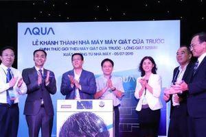 Máy giặt cửa trước lồng giặt 525mm chính thức được sản xuất tại Việt Nam