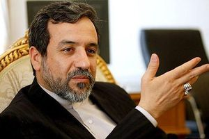 Iran vượt hạn mức nồng độ uranium trong thỏa thuận hạt nhân