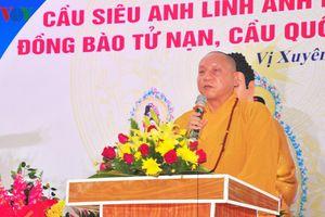 Lễ cầu siêu anh linh các anh hùng liệt sỹ tại Hà Giang
